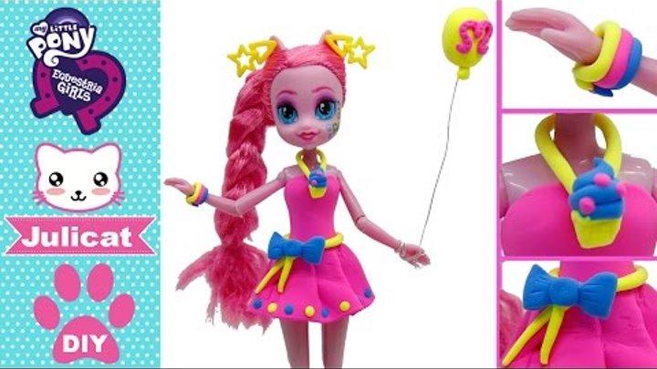 Май Литл Пони Эквестрия Герлз Пинки Пай Одежда для кукол из легкого пластилина своими руками DIY