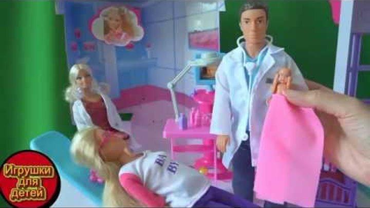 Сериал с куклами Приключения Барби все серии подряд Сезон 3 (25 серии)
