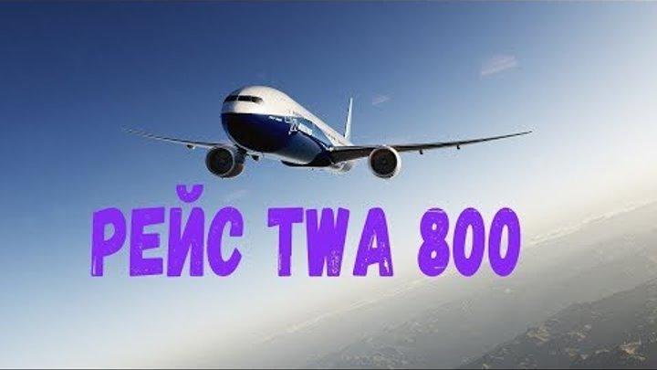 """Секунды до катастрофы """"Рейс TWA 800"""" 23 Серия Документальные фильмы National Geographic HD"""