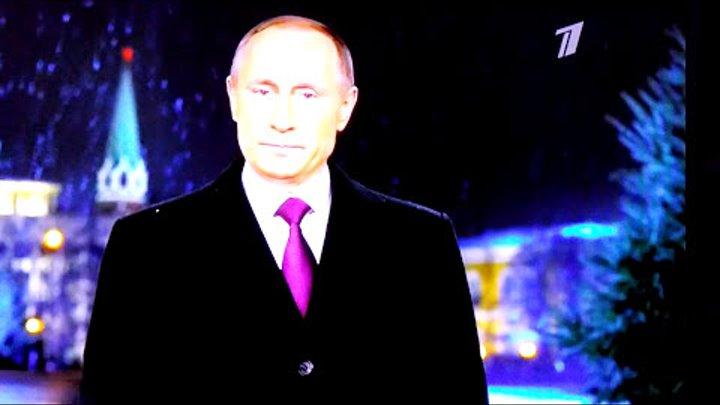 Новогоднее поздравление Владимира Путина 2016