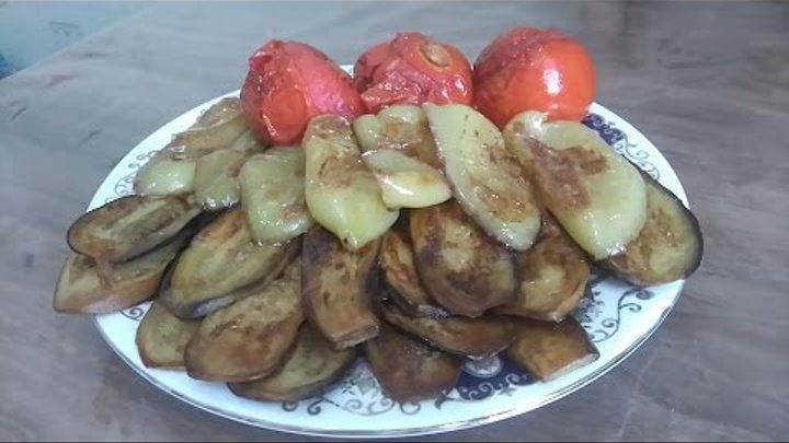 Вкуснейшее блюдо из баклажан,помидор и перцев#badimcan dilim-dilim