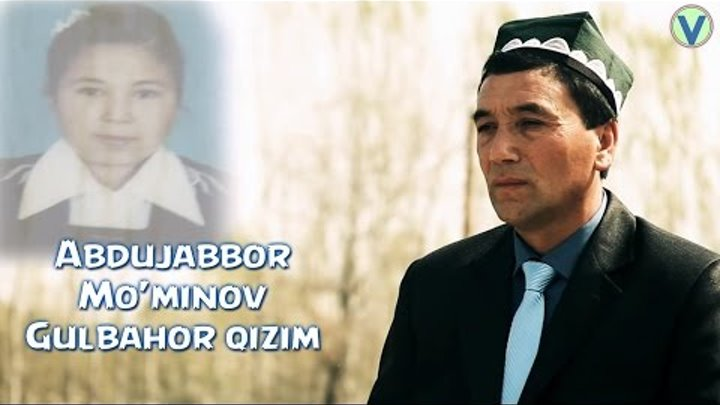 Abdujabbor Mo'minov - Gulbahor qizim | Абдужаббор Муминов - Кизим (YANGI UZBEK KLIP) 2016