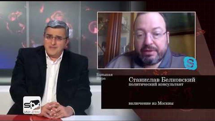 Белковский: Война уже идет. Интервью ТК STV. 15 апреля 2018