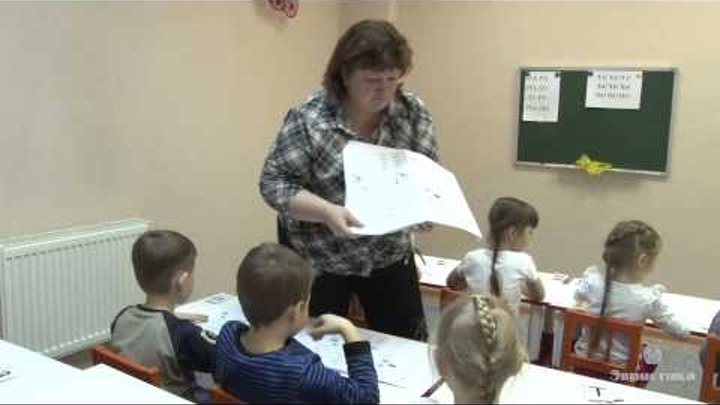 Презентация программы ЭВРИСТИКА