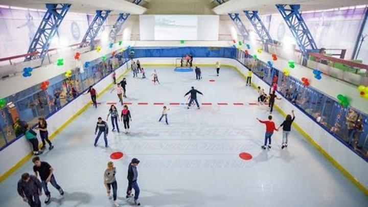 Спортивно-развлекательный центр с синтетическим льдом Супер-Глайд в Новосибирске