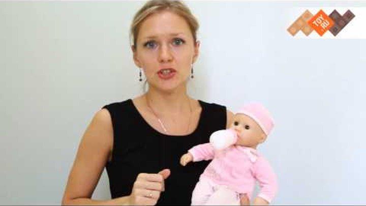 Интерактивная кукла Бэби Аннабель (Zapf Creation) Давай играть