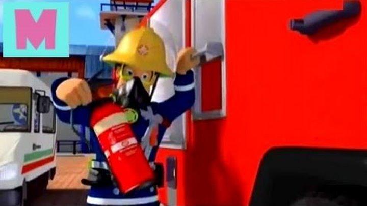 Пожарный Сэм БИТВА ПРАЗДНИКОВ Пожарный Сэм на Русском все новые серии подряд мультики MultTV
