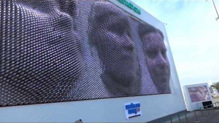 3D экран от Мегафона в олимпийском парке Сочи