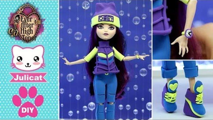 Эвер Афтер Хай Рейвен Квин DIY Одежда для кукол своими руками Легкий пластилин