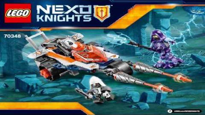 LEGO Nexo Knights 2017 LANCE'S TWIN JOUSTER 70348 Лего Рыцари Нексо ТУРНИРНАЯ МАШИНА ЛАНСА
