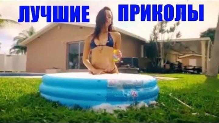 Подборка приколов Jokes Collection - Рак Свистнул - Подборка лучших приколов 2017 - Смешные приколы