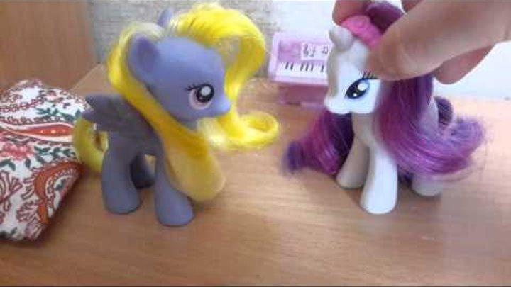 My Little Pony. Принцесса и нищенка (1 сезон 5 серия).