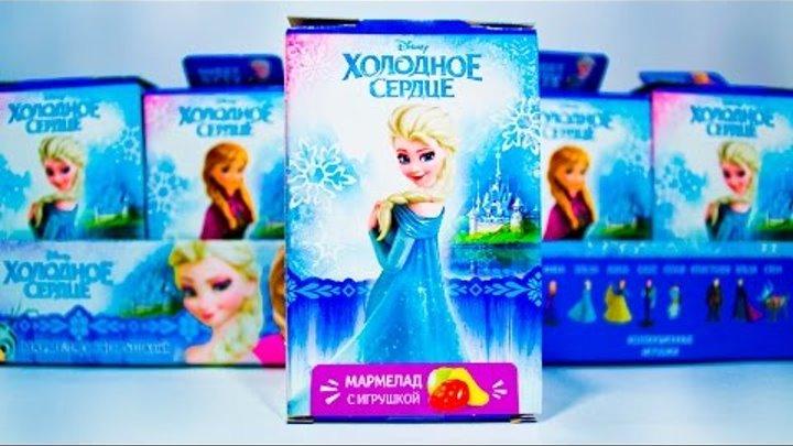 Холодное Сердце от Свитбокс Frozen Фрозен Эльза Анна и другие игрушки Sweet Box