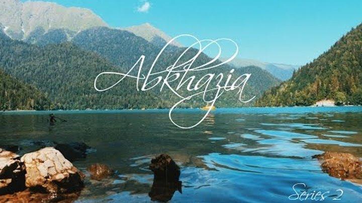 Абхазия-VLOG/2 (Рица,Гегский водопад,Голубое озеро)