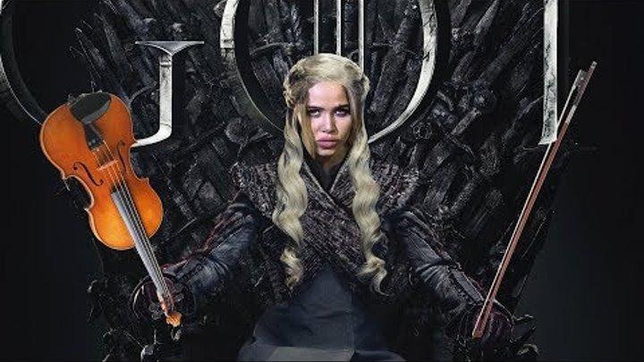Game of Thrones Violin Cover Main Theme - Игра Престолов Игра на скрипке Кавер