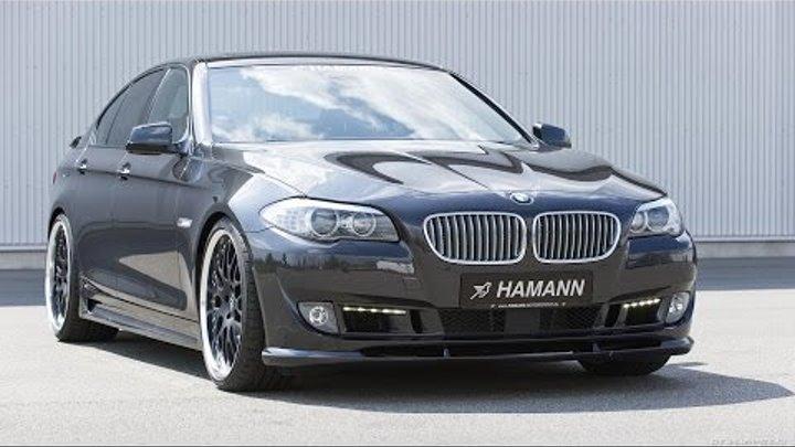 #759. Hamann BMW 5 series F10 2010 (Концепт и тюнинг)