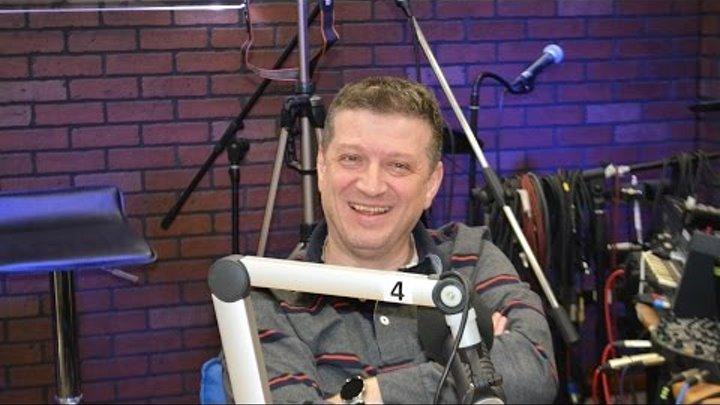 Михаил Захаров (телеведущий, шоумен) на RadioRadio в Молодёжном Радио Клубе. Программа 5.