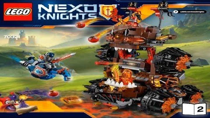 LEGO Nexo Knights GENERAL MAGMAR'S SIEGE MACHINE OF DOOM 70321 Лего Рыцари НАСТУПЛЕНИЕ МАГМАРА #2