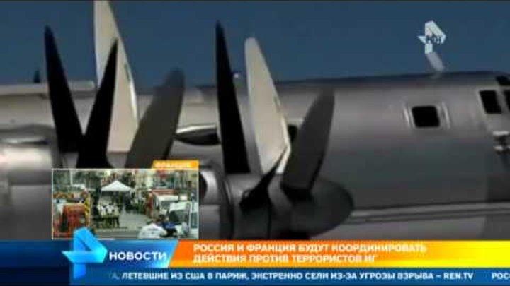 РФ направила дальнюю авиацию против ИГИЛ