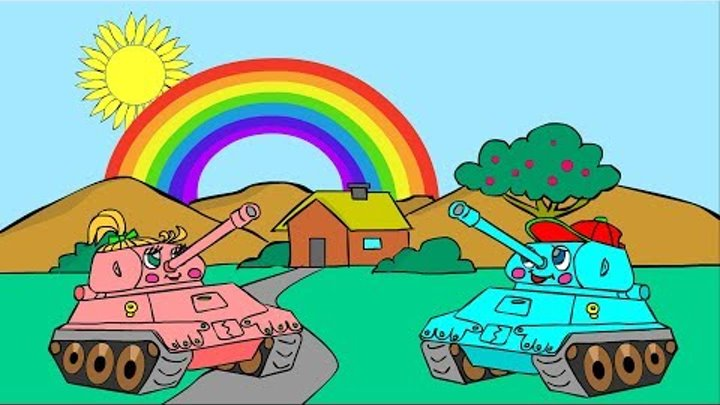 Весёлые танчики - Учим цвета радуги (Развивающий мультик для детей)