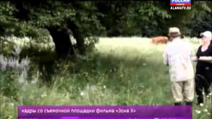 Алания Тв-Культура_запись прямого эфира-Зона ИКС
