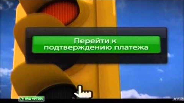 Эфир канала НТВ Плюс Наш Футбол