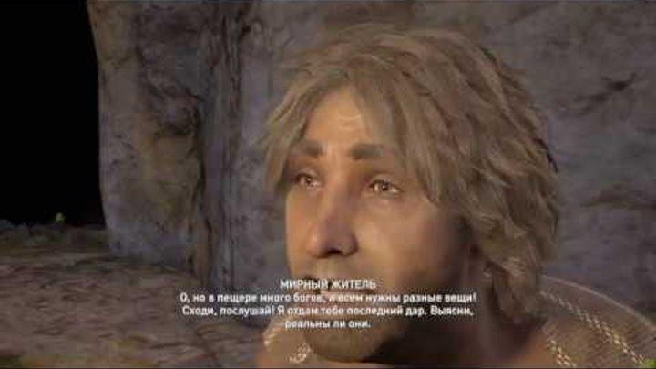 ASSASSIN's CREED ODYSSEY ЧАСТЬ 81 С DLC ПРОХОЖДЕНИЕ НА РУССКОМ