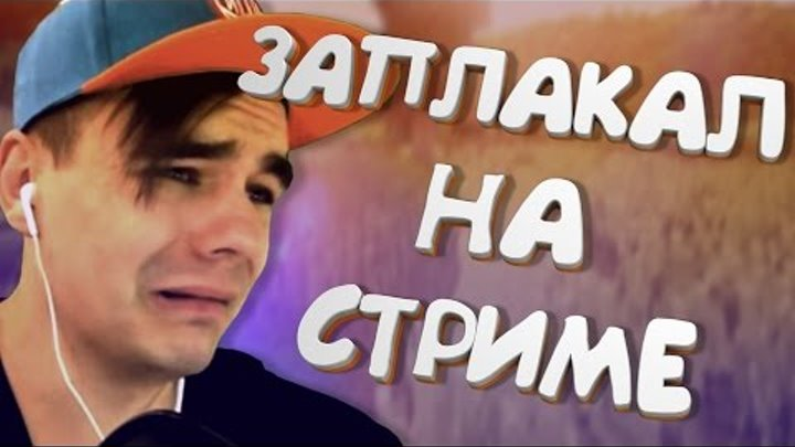 МАЙНКРАФТЕР ЗАПЛАКАЛ ИГРАЯ В МАЙНКРАФТ (ему 25 лет) | Ярик Лапа играет в Minecraft