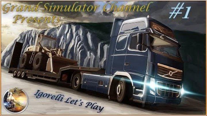 """Euro Truck Simulator 2 с Модами (Серия 1) """"Начало карьеры дальнобойщика:)"""""""