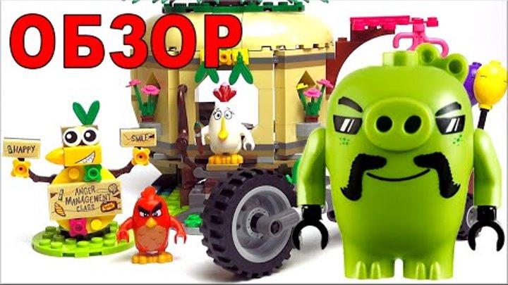 Лего Энгри Бёрдс 75823 Кража яиц с птичьего острова. Обзор LEGO Angry Birds
