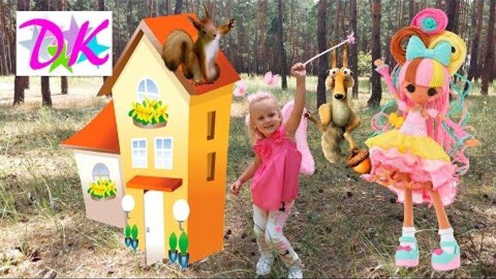 Едем в лес! Обзор игрушки ЛАЛАЛУПСИ ВАФЕЛЬКА. Обзор игрушки LALALOOPSY серии Crazy Hair