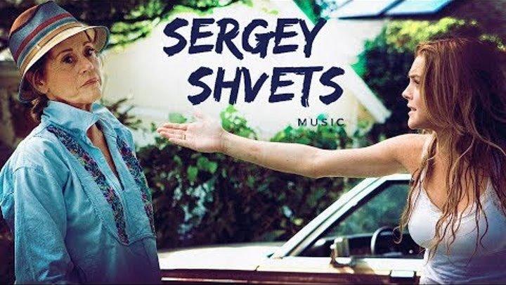 Сергей Швец - Солнечный свет (Крутая Джорджия)