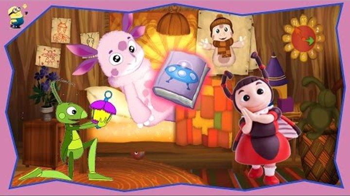 Мультфильм Лунтик и друзья, сказки перед сном Развивающие мультики для самых маленьких