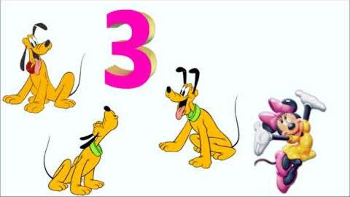 Счёт до 3х Учимся считать с Минни Маус Умный мультик для детей Считаем 1 2 3 с мультфильмом малышам