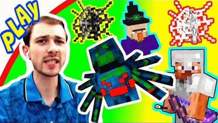 У СТИВА Вещий СОН! ПРоХоДиМеЦ в Подземелье ВЕДЬМЫ! Новый ДОМ Стива! #140 Игра для Детей - Майнкрафт