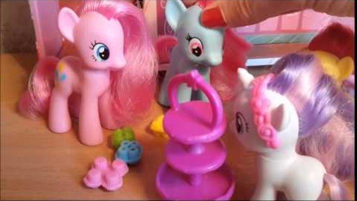 My Little Pony. Принцесса и нищенка (2 сезон 5 серия).