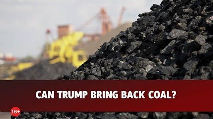 Отскок на рынке угля