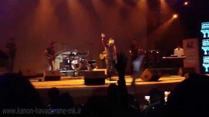 Majid kharatha Mosafer live in concert (Arikeh)