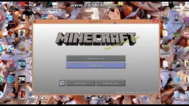Как сменить ник в Minecraft? | MINECRAFTPORTAL