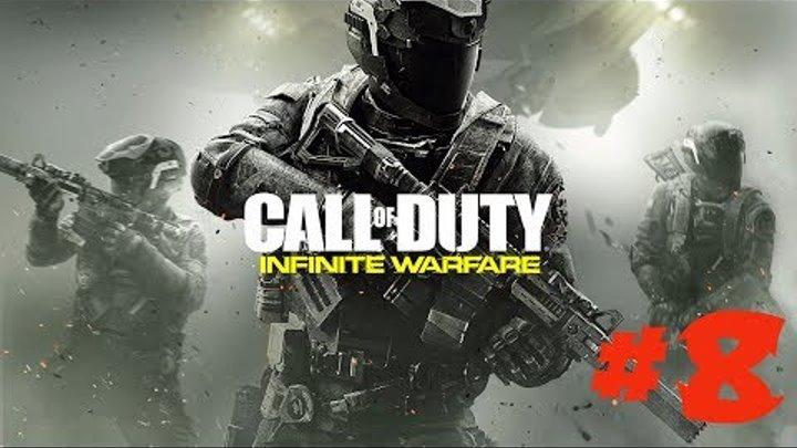 Call of Duty Infinite Warfare Часть 8 Внезапная смерть