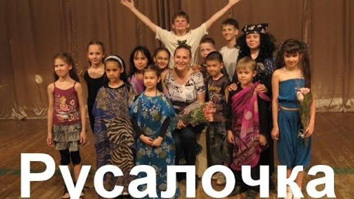 """""""Русалочка"""" 2011 г. часть 2"""