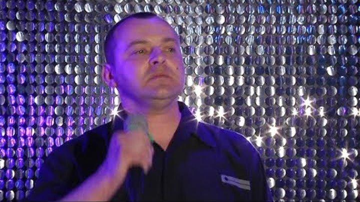 Сергей Шайков. Караоке-баттл 5 сезон 1 тур