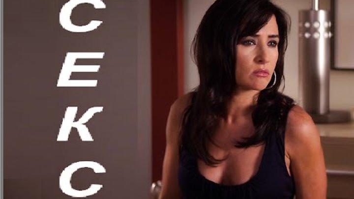 Блудливая Калифорния Первый секс Марси 7 сезон 5 серия