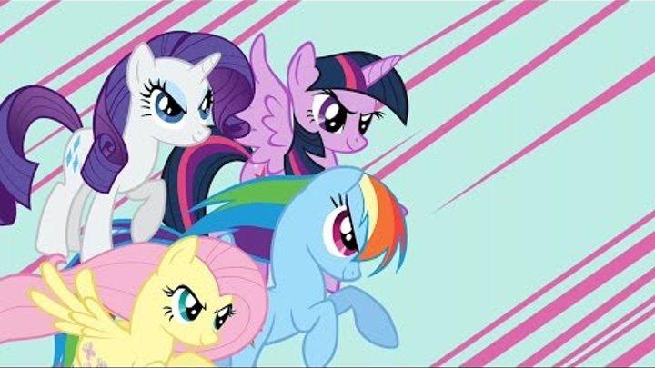 4 лошадки!!! My Little Pony - Миссия Гармонии #5- Игра про Мультики Май Литл Пони на русском