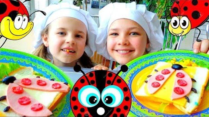 Лучшие Подружки Настя и Ксюша! БОЖЬЯ КОРОВКА! Быстро и вкусно! Праздничные рецепты бутербродов