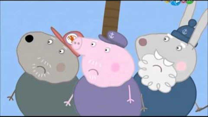 Свинка Пеппа Peppa pig 4 сезон 27 52 серия без заставок