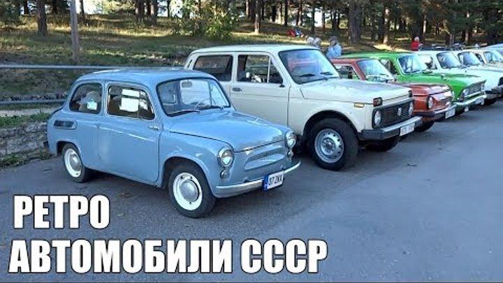Ретро Автомобили: Легенды СССР и Американская Классика | Встреча владельцев старых автомобилей