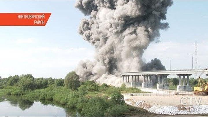 Взорван аварийный пролёт моста через Припять. Как это было и что будет дальше – репортаж СТВ