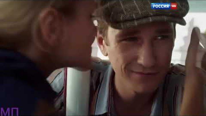 Анка с Молдованки  Аркаша✓Анка
