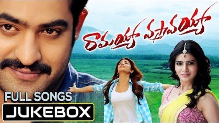 Ramayya Vasthavayya Movie Telugu Songs Jukebox || Jr. NTR, Samantha, Shruthi Hasan